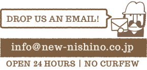 hotel kagoshima contact us