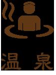 kagoshima onsen hotel spa sauna hot spring new nishino
