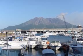 kagoshima city tenmonkan tourist visitor information guide hotel